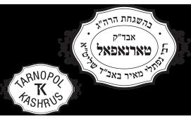Tarnopol-Kosher-Symbols